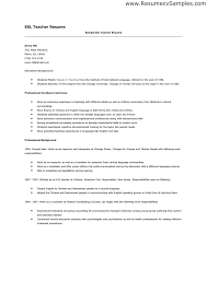 December 2016 Archive Chiropractic Assistant Resume Sample The