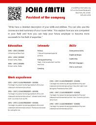 Sample Resume With Qr Code