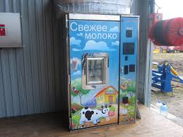 Milk Vending Machines For Sale Amazing Machinery Equipment And Materials For Agriculture BIOCOM