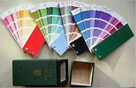 Rhs Colour Chart Amazon Rhs Colour Chart Amazon Co Uk Royal Horticultural Society