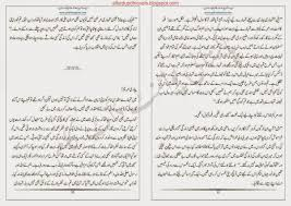 how to write an essay introduction about essay on dengue essay on dengue mosquito regent immigration