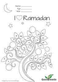 Ramadan Fasting Chart For Children 1000 Good Deeds