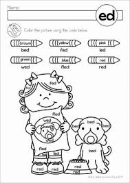 Word Family Coloring Pages Word Families Ed Word Families Word Work Teaching