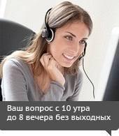 Купить <b>Противень BEKKER BK-3990</b> 37х26х2 см по цене 493₽ в ...