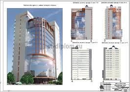 Дипломная работа ПГС Общественного здания Россия Беларусь в г  1 Фасады