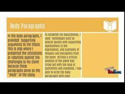 essay personal response 5 3 essay personal response