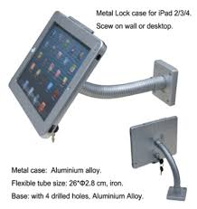 silver and black ms tablet wall mount