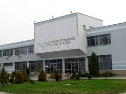 Купить диплом Калининград в Калининградской области Купить диплом в Калининграде