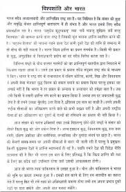essay on peace need and importance of peace essay on world peace and international understanding day
