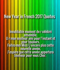 Sharing Quotes 2 Best Happy New Year 24 Quotes QUOTATION Image Quotes Of The Day