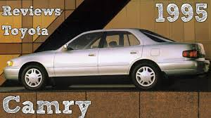 Reviews Toyota Camry 1995 - YouTube