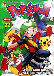 Truyện Tranh Pokémon Đặc Biệt - Tập 22 - FAHASA.COM
