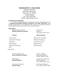Sample Psw Resume Psw New Psw Resume July 2015 Psw Sample Resume