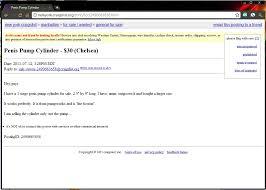 essay harvard university net price calculator