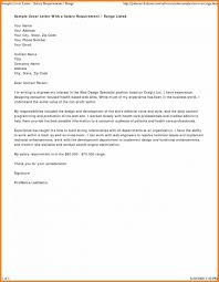 sample cover letter salary requirements 7 8 salary history on cover letter tablethreeten com