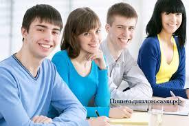 Защита дипломной работы бакалавра Доклад на защите дипломной  Доклад на защите дипломной работы