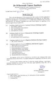 welcome to dr b borooah cancer institute applications full bio data from n citizens are invited for the post of registrar radiation oncology