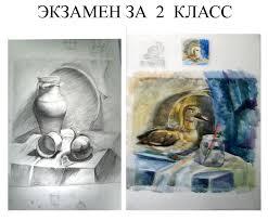 Великоустюгская детская художественная школа Контрольные работы по истории искусств для 4 класса