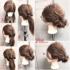 デート 髪型 簡単