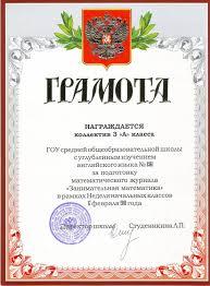 Все фото по тегу Прикольные Тексты Для Грамот perego shop ru  Дипломы и награды к юбилею прикольные Подписать шуточный диплом