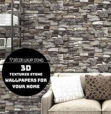 3D Textured Stone Wallpapers for your ...