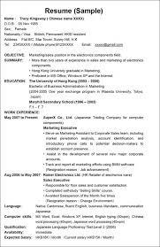 Resume Language Skills Download Resume Language Proficiency Foodcity Activetraining Me