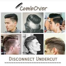 ทรงผม Combover Vs ทรงผม Disconnect Undercut ผชายตองผม