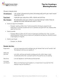 First Resume Objective 11 Samples Nardellidesign Com Nursing