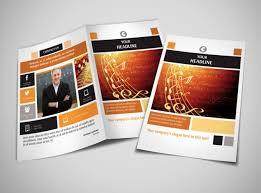 school brochure design ideas music brochure templates music school brochure template