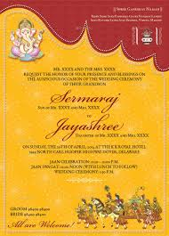 Image For Hindu Wedding Invitations Templates Indian Invitation In