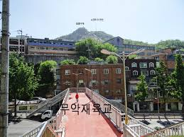 Image result for 서대문 무악재
