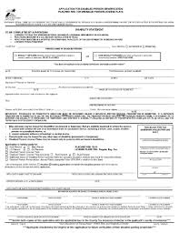 form vtr214 fillable online bcm handicap parking form bcm fax email print