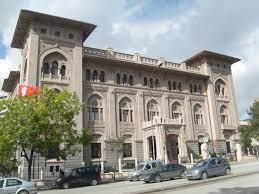 T.C. Ziraat Bankası – Wikipedia