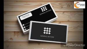 Business Card Best Design 2018 World Best Visiting Business Card Designs 2018 Youtube