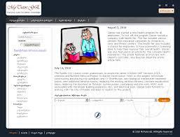 Ge Tech Support Grs Portfolio