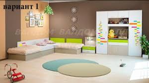 Красиви детски стаи в лилав цвят с функционално проектирани мебели за детски стаи с всичко необходимо за се чувстват. Obzavezhdane Za Detski Stai Mebelivaldom Bg