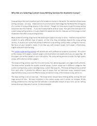 Admission Essay Custom Write Writing The Best Essay custom essay writing service