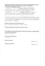 registration of sole proprietorship in kiev legal services registration of sole proprietorship in kiev in feb 2017