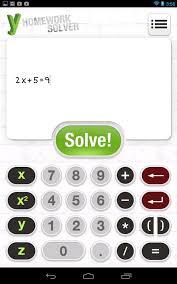 algebrain android apps on google play algebrain screenshot