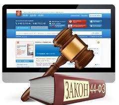 Порядок регистрации в единой информационной системе в сфере закупок