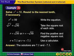 15 solve