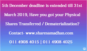 Selling A Share Certificate Lost Share Certificate Physical Share Demat Redemption Of Mutual