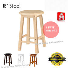 18 inch rounded solid wooden bar stool chair coffee restaurant