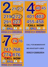 thai lottery' แฮชแท็ก ThaiPhotos: 19 ภาพ