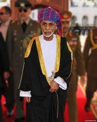 السلطان قابوس - Sultan Qaboos - السلطان قابوس