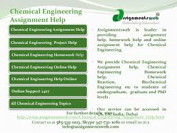 homework help chemical engineering creative writing masters dundee