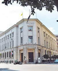 البنك المركزي يثبت سعر الفائدة على الجنيه عند 8.25% للإيداع و9.25% للإقراض  - جريدة المال