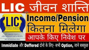 Lic Jeevan Shanti Chart Lic Jivan Shanti Jivan Shanti Pension Interest Calculator On Immidiate Annuity And Differed Annuity