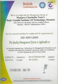 Welcome To The Manjara Charitable Trust S Rajiv Gandhi Institue
