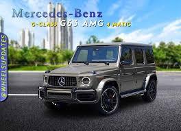 Sell your used maruti suzuki swift, toyota innova, mahindra scorpio, mg hector, hyundai i10 & more with olx india. Mercedes Benz G63 Amg On Road Price In India 2021 Wheelsupdates Com